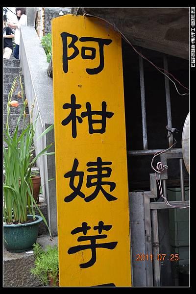 九份老街 (170).jpg