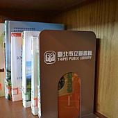台北市-北投圖書館 (24).jpg