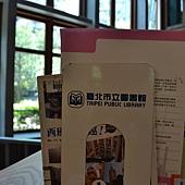 台北市-北投圖書館 (29).jpg