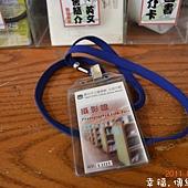 台北市-北投圖書館 (36).jpg