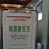 台北市-北投圖書館 (37).jpg