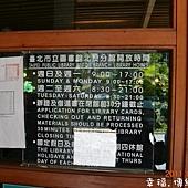 台北市-北投圖書館 (38).jpg