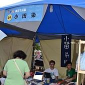 礁溪溫泉啤酒節--地方特產展 (3).jpg