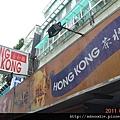 HONG KONG 茶水攤.jpg