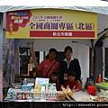 2011全國商圈年會 (2).jpg