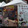 2011全國商圈年會 (9).jpg