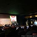 2011全國商圈年會 (34).jpg