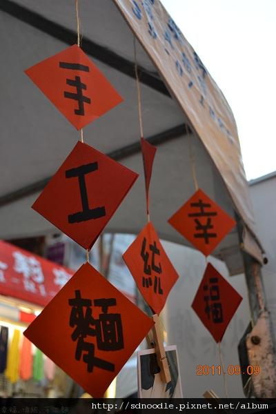 2011全國商圈年會 (40).jpg