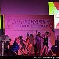2011全國商圈年會 (44).jpg