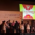 2011全國商圈年會 (46).jpg