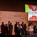 2011全國商圈年會 (47).jpg