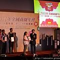 2011全國商圈年會 (49).jpg