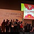 2011全國商圈年會 (51).jpg