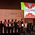 2011全國商圈年會 (52).jpg