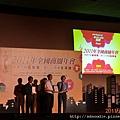 2011全國商圈年會 (57).jpg