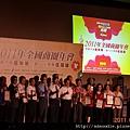2011全國商圈年會 (59).jpg