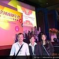 2011全國商圈年會-石碇邱理事長合影 (2).jpg