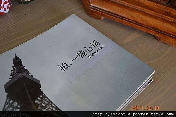 梅花湖~小熊書房 (6).jpg