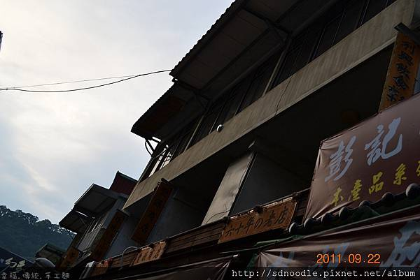 內灣商圈觀摩 -內灣老街 (6).jpg
