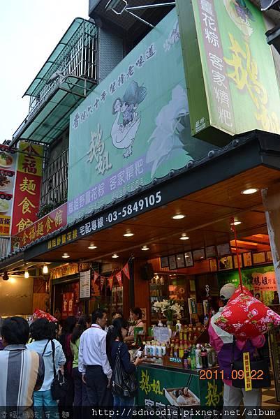 內灣商圈觀摩 -內灣老街 (10).jpg