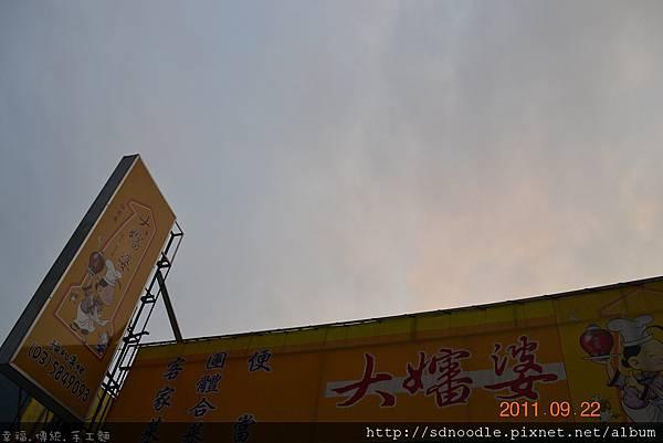 內灣商圈觀摩 -內灣老街 (15).jpg