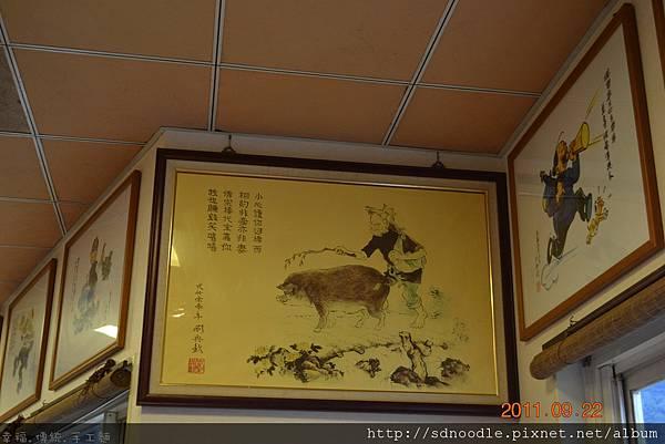 內灣商圈觀摩 -內灣老街 (17).jpg