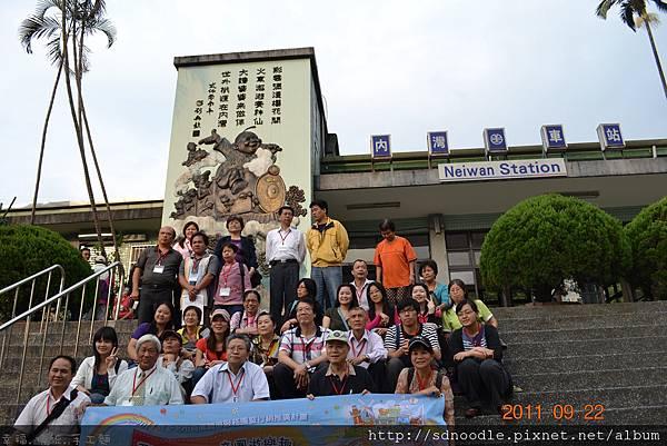 內灣商圈觀摩-內灣車站.jpg