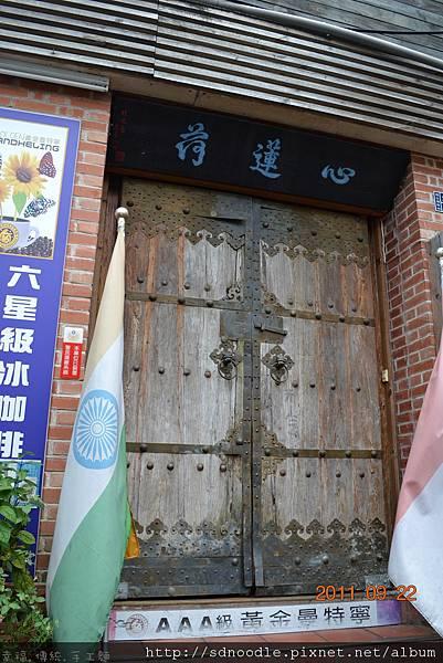 南庄老街 (6).jpg