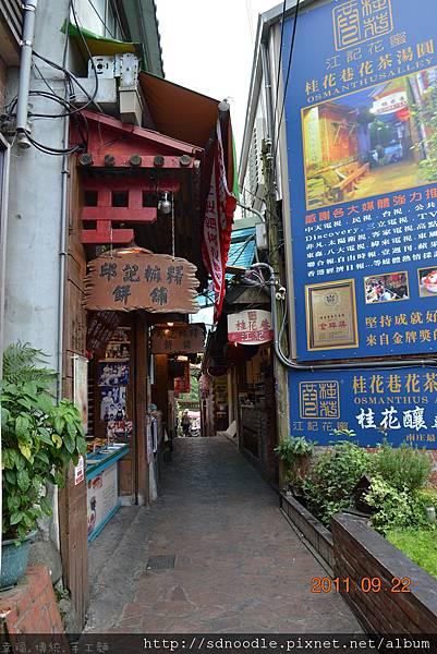南庄老街 (7).jpg