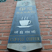 南庄老街 (8).jpg