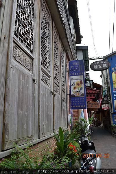 南庄老街 (9).jpg