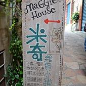 南庄老街 (12).jpg