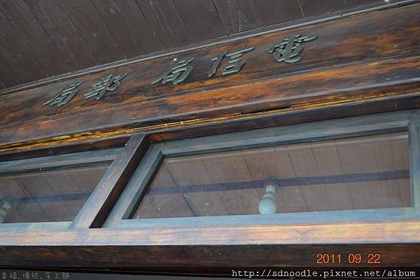 南庄老街 (23).jpg