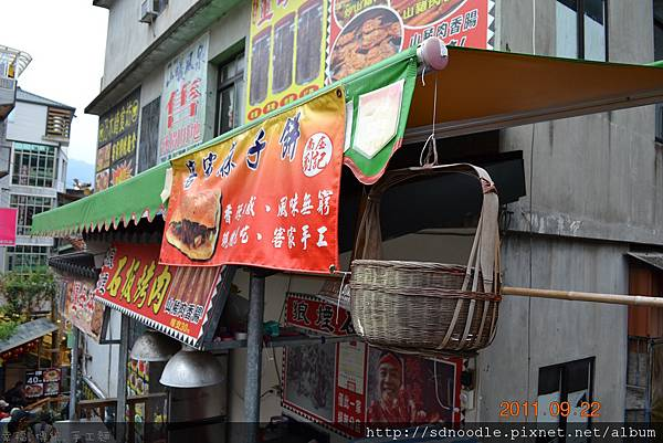 南庄老街 (28).jpg