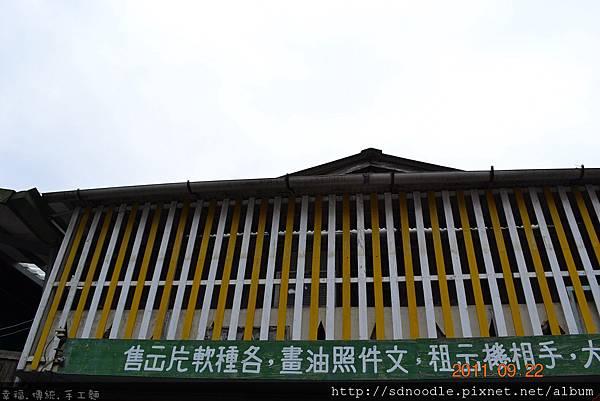 南庄老街 (29).jpg