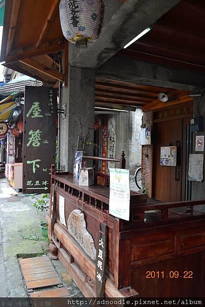 南庄老街 (38).jpg