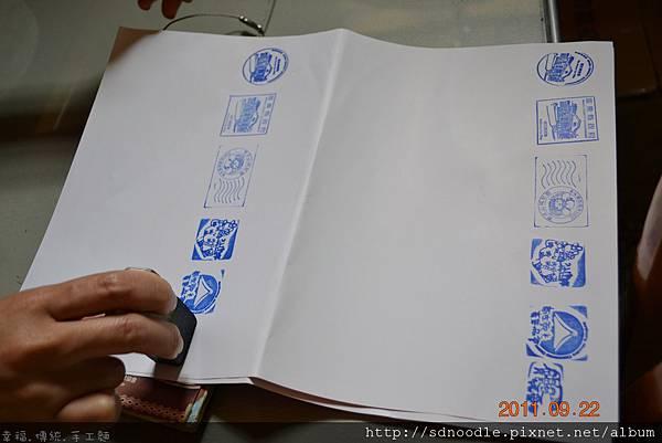 南庄老街-老郵局 (6).jpg