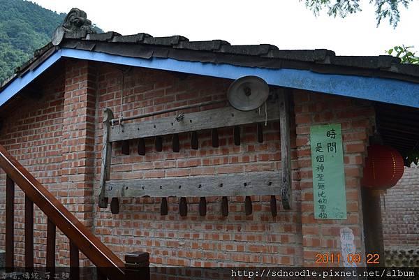 南庄商圈觀摩-桂花園 (6).jpg