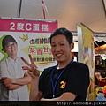2011 OTOP地方特色國際喜年華 2度C蛋糕餅.jpg