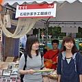 2011 OTOP地方特色國際喜年華 (11).jpg