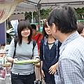 2011 OTOP地方特色國際喜年華 (12).jpg
