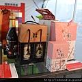 2011 OTOP地方特色國際喜年華 (28).jpg