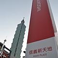 2011 OTOP地方特色國際喜年華 (38).jpg