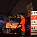 2011 OTOP地方特色國際喜年華 (43).jpg
