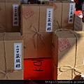 2011 OTOP地方特色國際喜年華 菜頭粿.jpg