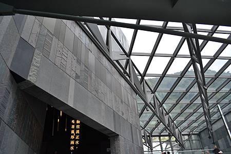 宜蘭-蘭陽博物館 (26).jpg