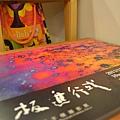 芸廬-陳板手機攝影展 (3).jpg