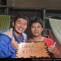 三立在台灣的故事-昌憲合影.jpg