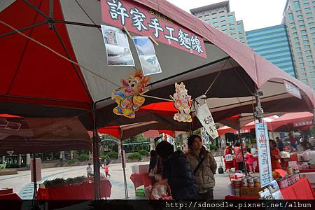 2012新北市傳統市場特賣會 (12).jpg