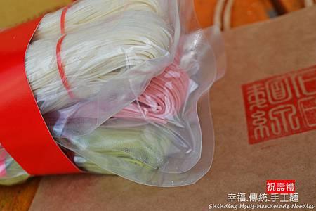 三色手工麵線-祝壽禮 (3)